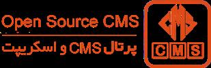 پرتال سیستم های مدیریت محتوای وب فارسی